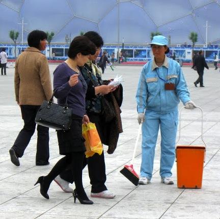 china2